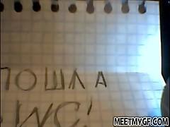 Русская давалка сосет член на камеру